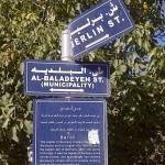 Sharea Berlin (Berlin Straße), Ramallah